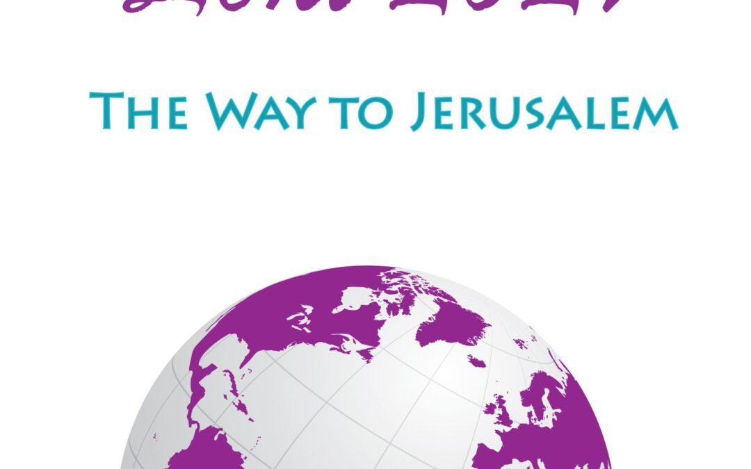 Lent 2021: The Walk to Jerusalem